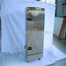 東莞蒸飯柜系列大批量生產,環保節能雙門蒸飯柜