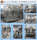 RCGF小瓶装饮料生产线灌装机设备