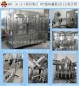 小瓶装饮料生产线灌装机设备