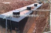 山東淄博連續凈化流砂過濾器
