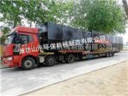 海南瓊海熟食加工污水處理設備工藝流程