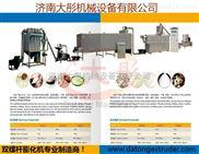SLG65-III-预糊化变性淀粉膨化设备