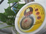 狮子头碗封口机肉丸虾丸真空气调保鲜包装机