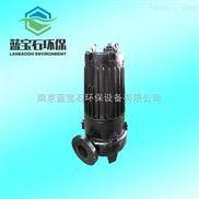 高扬程潜水排污泵WQ潜水排污泵液下泵无堵塞型