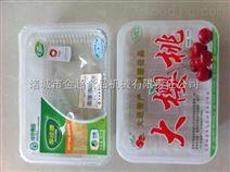 草莓塑料盒气调保鲜封口机