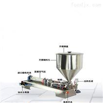 防裂油膏体定量灌装机
