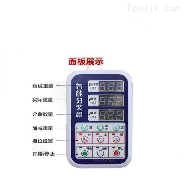 混合物料多功能分装机