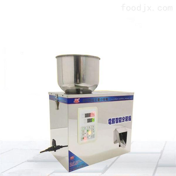 智能茶叶分装机