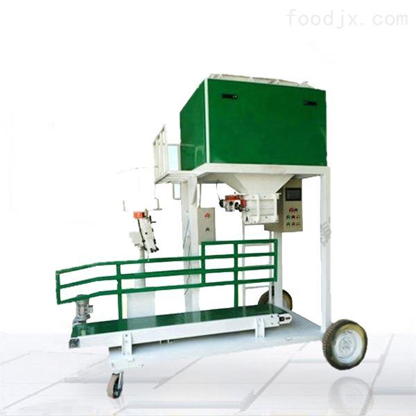 半自动秸秆颗粒包装机生产厂家