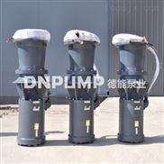 QSZ卧式安装简易轴流泵价格_图片_厂家直销