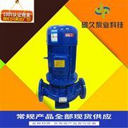 ISG型不锈钢离心管道泵