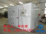 冷庫設計安裝,30平保鮮冷庫造價大概多少錢?
