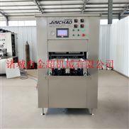 JCFH-2-红烧肉盒装气调包装机