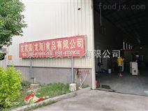 漳州食品抽湿机厂家