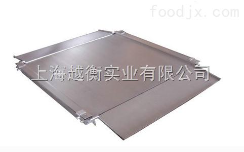 不锈钢制防水防腐蚀电子磅秤 3吨地磅秤厂家报价
