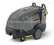 凯驰工业商用热水清洗机HDS13/20-4S优惠供应