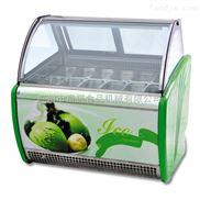 CB-150-富祺冰淇淋展示柜