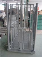 天津1T活体称重牲畜动物秤 2吨围栏电子地磅