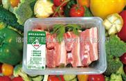 冷鲜肉盒式封口机