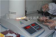 畜禽肉类水分分析仪如何使用,操作方法
