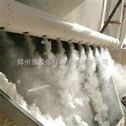 新疆库尔勒棉花加工厂皮棉加湿器品牌厂家十大排名_高压微雾加湿器