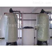 江苏供应富莱克林多路控制阀进口软水器-软化水设备