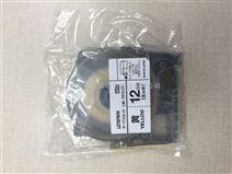 MAX线号机LM-550A/PC线缆布线打码机