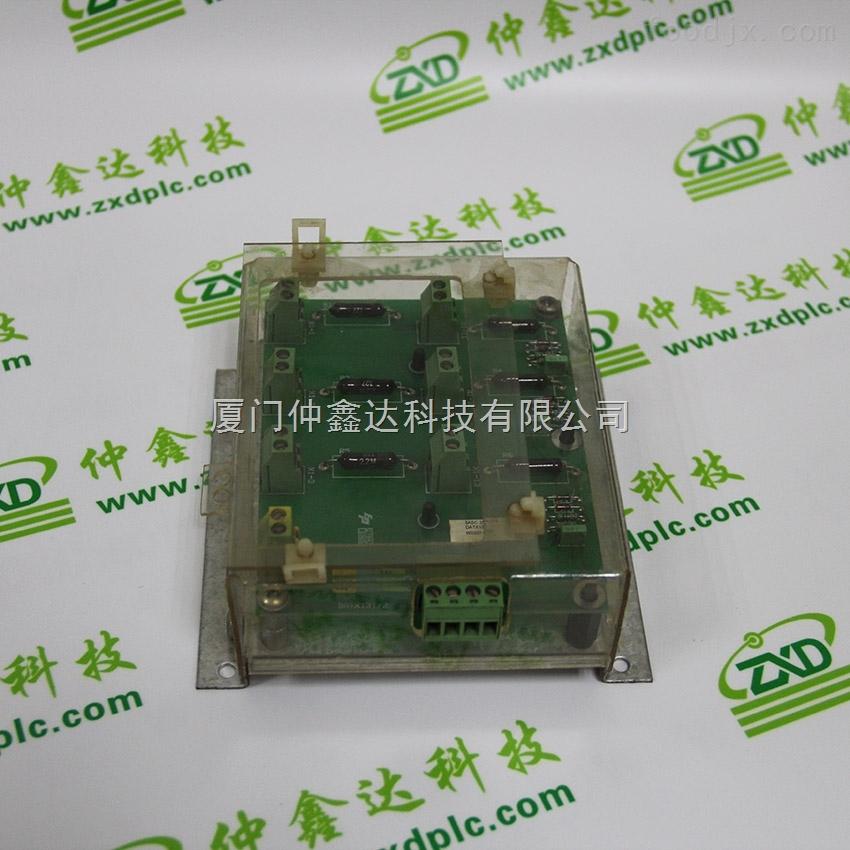 aic2565应用电路图