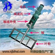 框式攪拌機 環保立式攪拌機
