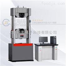 液壓萬能材料試驗機