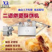 南宁酥饼机 食品加工机械 糕点设备 老婆机厂家