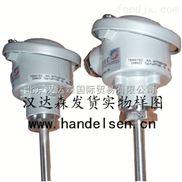 原厂供应德国Tematec热电偶 继电器 液位传感器