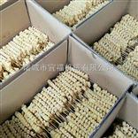 YF-5500油炸设备豆腐串全自动油炸线专业生产厂家