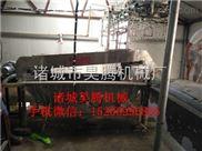 中型家禽屠宰船式浸燙池設備