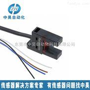 EE-SPX84光电开关传感器工业