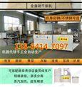 鑫丰-小型-全自动千张机多少钱一台 湖北做千张的机器 千张百叶机厂家