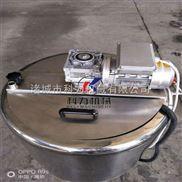 厂家供应150L经济型羊奶巴氏杀菌机