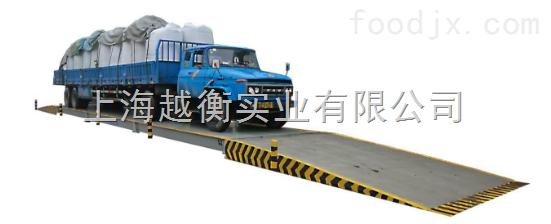 上海100吨大型电子地磅售价 汽车电子磅使用注意事项