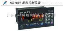 快捷XK31CB4配料控制仪表
