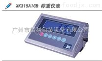 彩信XK315A1GB称重仪表