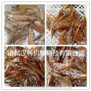 HK-GZ5-冷风干燥机 水产品冷风干燥机 大虾冷风干燥机