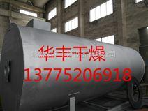 常州天然气热风炉厂家-华丰干燥