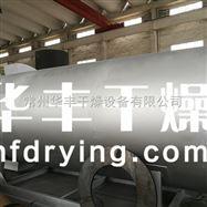 RLY系列燃气蒸汽锅炉
