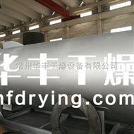 RLY系列小型燃气热风炉厂家
