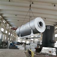RLY系列小型燃气热风炉