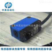 GTB6-P1211光电传感器开关SICK