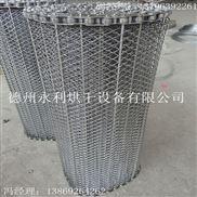 YL-WDBXG-永利烘干直销菱形网带 不锈钢输送带 食品过油网带定做加工