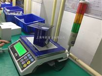 ACS-HT-A杭州6kg上下限报警电子桌秤 宁波15公斤超重报警电子称