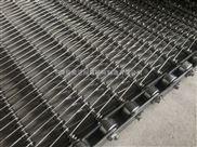 海鲜输送生产线蒸煮清洗冷冻机链条式网带