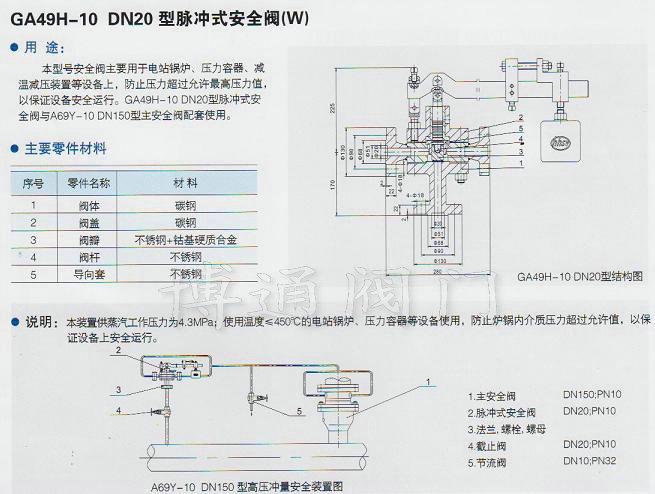 电磁锅炉结构图